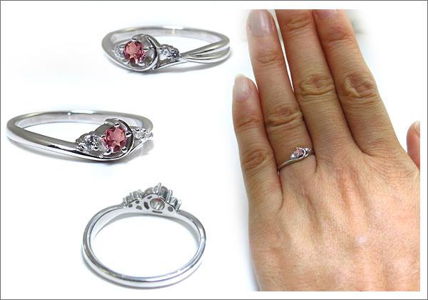 ピンクトルマリン 指輪