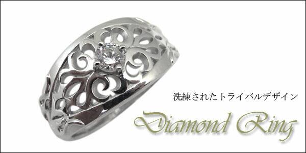 ダイヤモンド・リング・メンズ