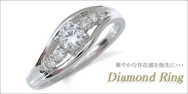 婚約指輪,一粒,ダイヤモンド
