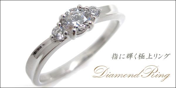 エンゲージリングシンプルダイヤモンド