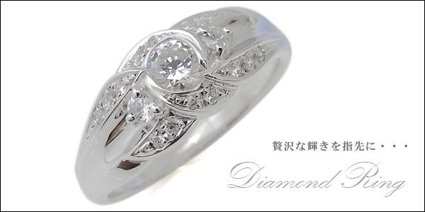 婚約指輪 一粒 ダイヤモンド