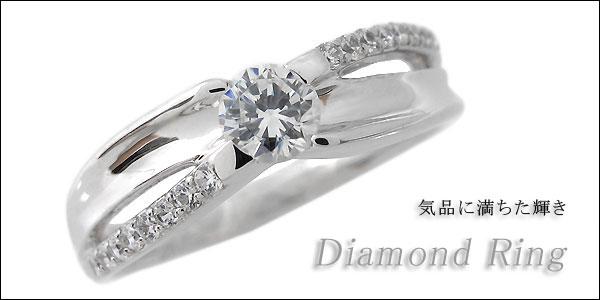 ダイヤモンド リング エンゲージリング
