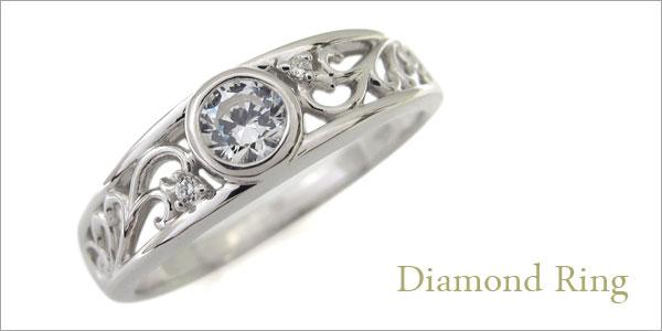 ダイヤモンド エンゲージリング 婚約指輪