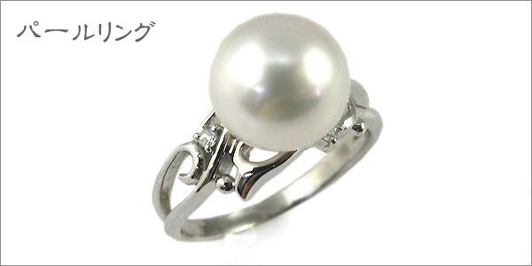 あこや本真珠:指輪:プラチナ:ピンキーリング:パール