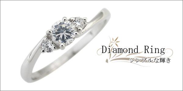 プラチナ,リング,ダイヤモンド