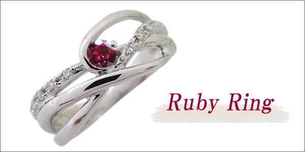 ルビー ライン 指輪