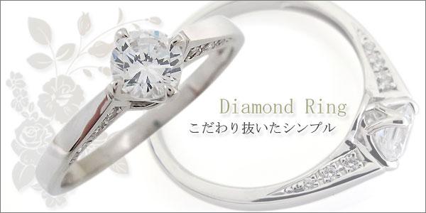 鑑定書,ダイヤモンド,リング