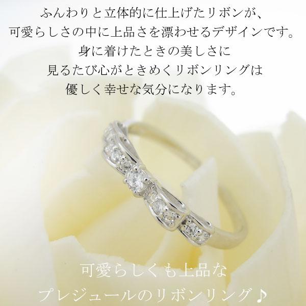 K10ゴールド,リボン,指輪
