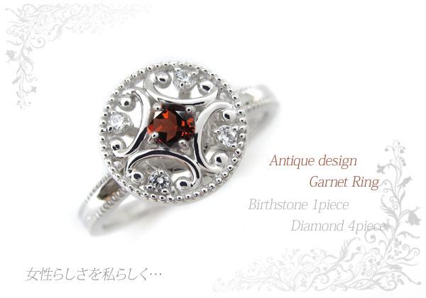 ガーネット,指輪