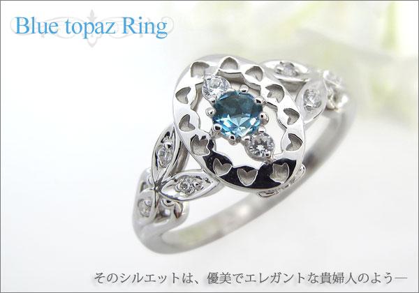アンティーク 指輪