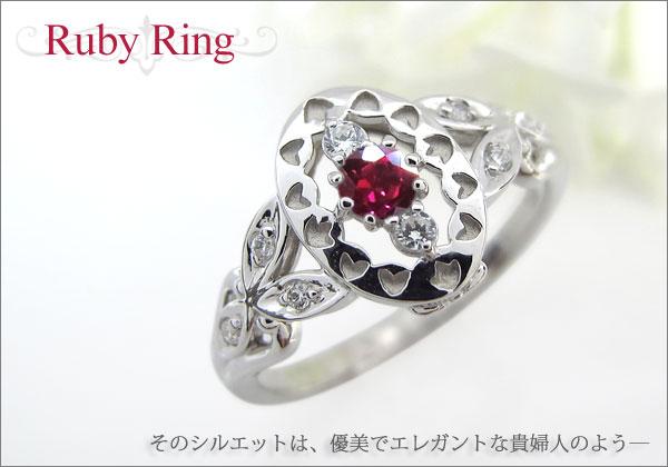 プラチナ ルビー 指輪