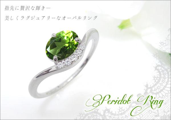 プラチナ 大粒 指輪