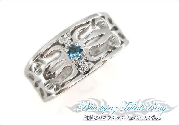 メンズ リング プラチナ 指輪