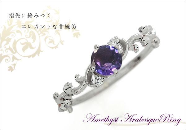 唐草 リング 指輪