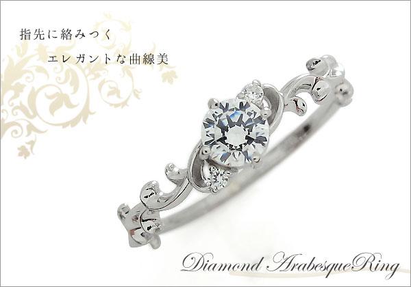 プラチナ 指輪 唐草