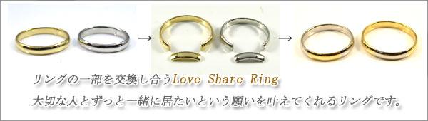 結婚指輪 イニシャル プラチナ 18金 マリッジ コンビ リング