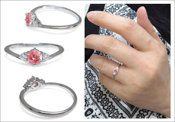 ロードクロサイト 指輪