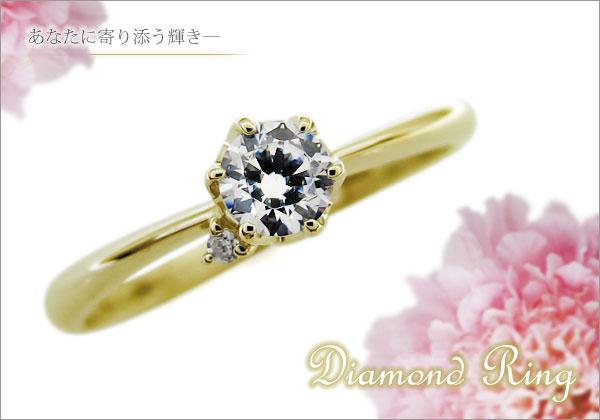 ダイヤモンド,シンプル,リング