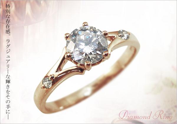 4月の誕生石 5mm ダイアモンド リング プラチナ900 (Pt900) /送料無料 luxurious 永久の輝きをあなたの指先に・・・