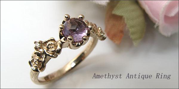 アメジスト,エピコットカット,薔薇と王冠,リング,指輪