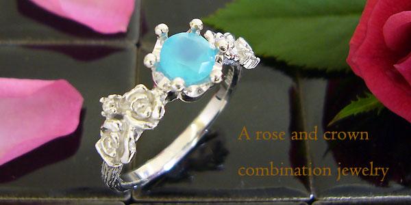 ブルーカルセドニー,薔薇と王冠,リング,指輪