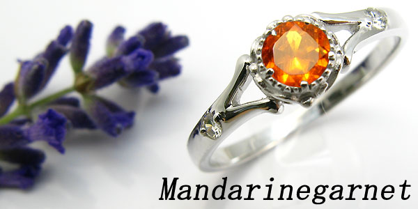 婚約指輪・18金・リング・マンダリンガーネット・エンゲージリング