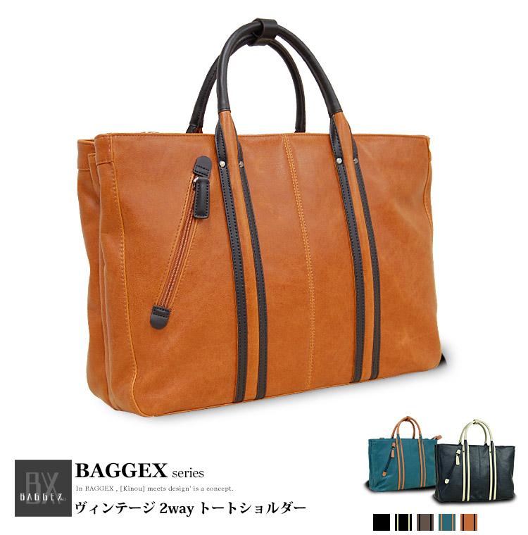 かばん 鞄 A4 B4 バック 通勤 送料無料 ビジネスバッグ ダレスバッグ ブリーフケース ショルダー リクルートバッグ