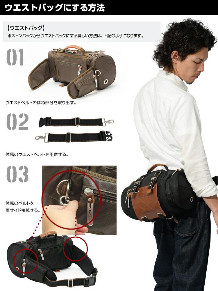 かばん 鞄 バック 送料無料 ボディ ウエスト ヒップ ボディ リュックサック 本革 メンズ ユニセックス アーミー