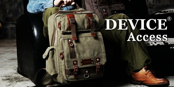 ボディバッグ,メガボディバッグ,A4,B5,メンズ,レディース,カジュアル,通勤,通学,ブランド,レザー,帆布,iPad対応