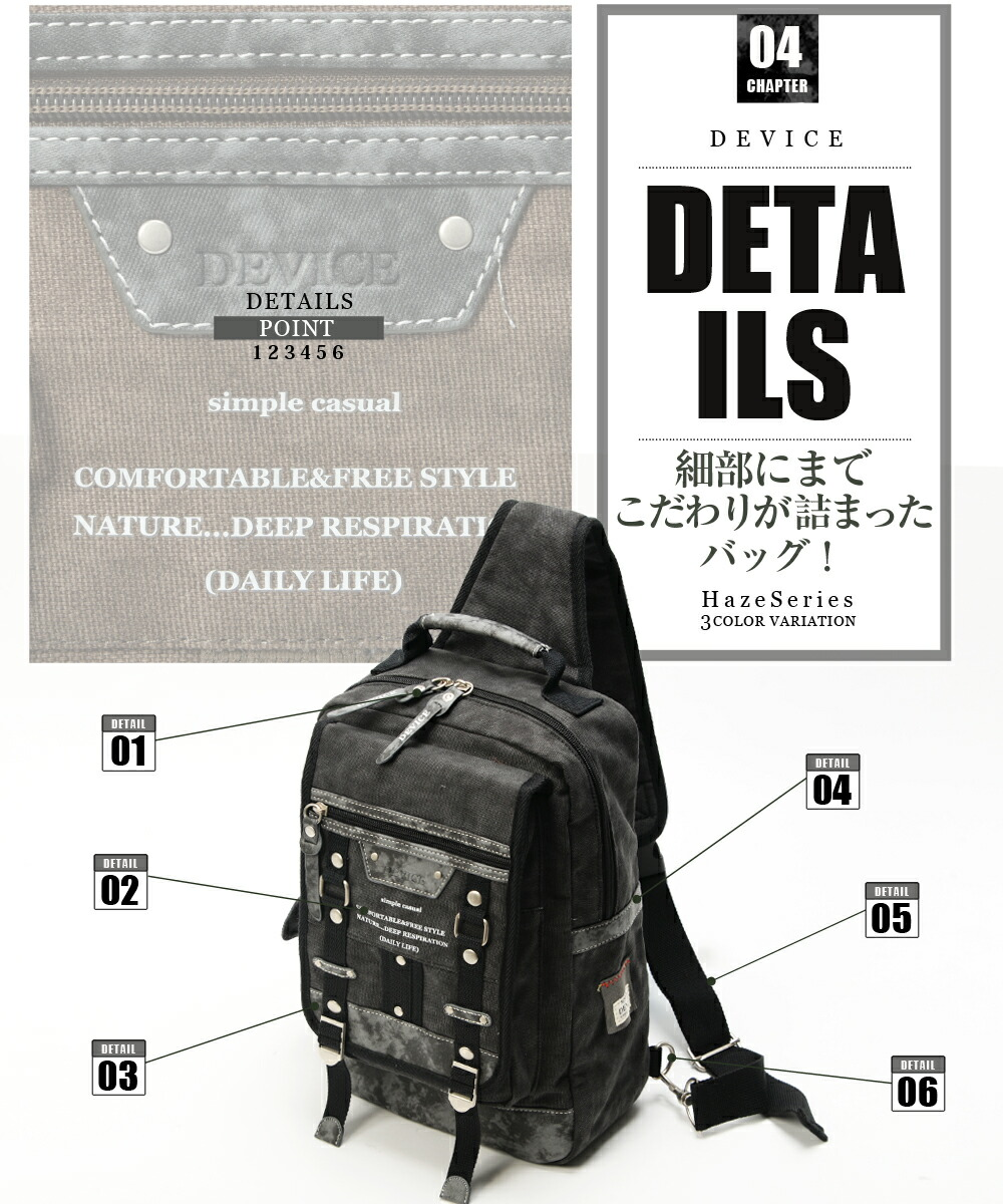 メガボディバッグ|ボディバッグ|A4|B5|メンズ|レディース|カジュアル|通勤|通学|ブランド|かばん|鞄|バック|iPad対応