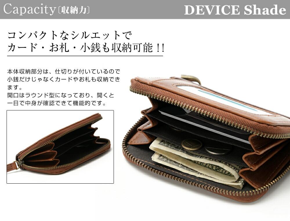 パスケース|カードケース|通勤|通学|フェイクレザー|ブランド|ICカード|PASMO|ICOCA|合皮|高校生|大学生|レディース|財布|小銭入れ|ヴィンテージ|メンズ|DEVICE|コインケース