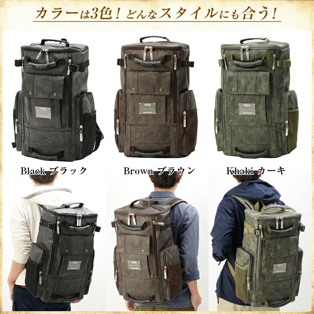 リュック|リュックサック|26リットル|送料無料|メンズ|ミリタリー|デバイス|DEVICE|レザー|かばん|鞄|バッグ|バック