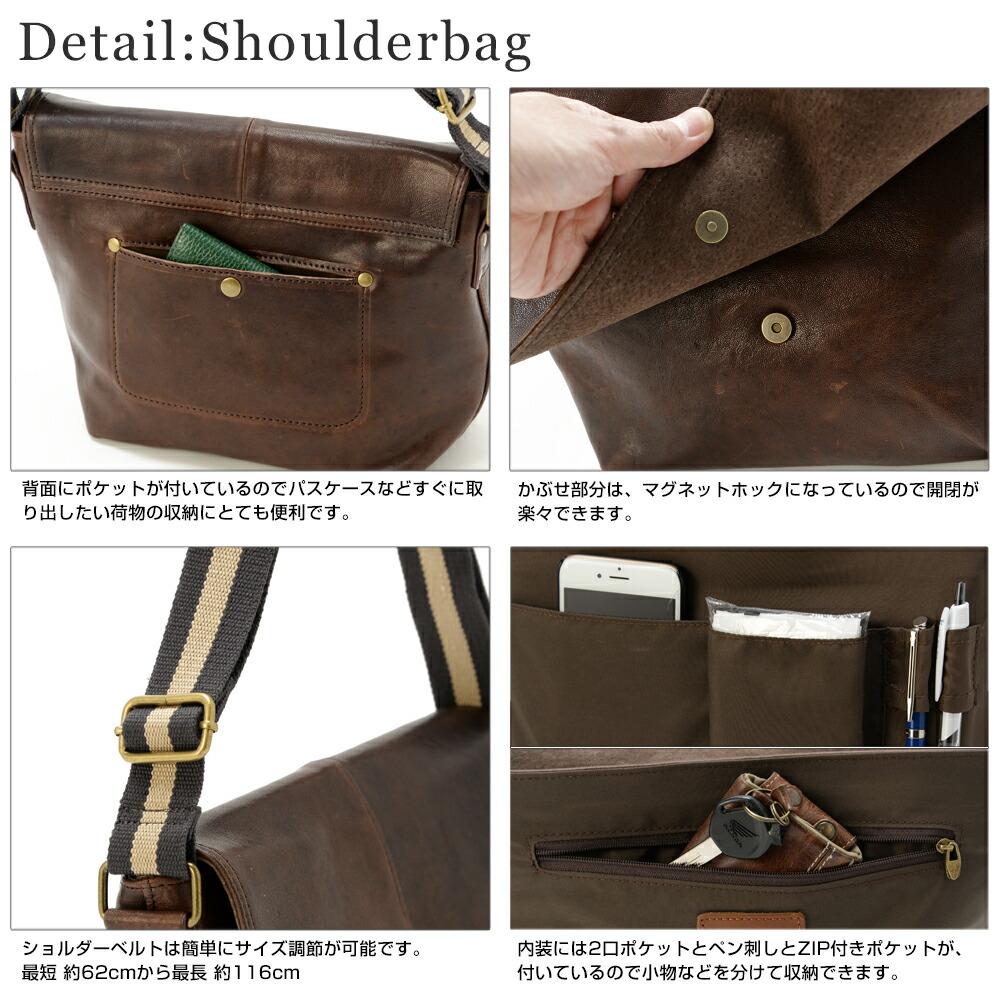 ショルダーバッグ|メッセンジャーバッグ|本革|レザー|メンズ|デバイス|DEVICE|ワンショルダー|バック|かばん|送料無料