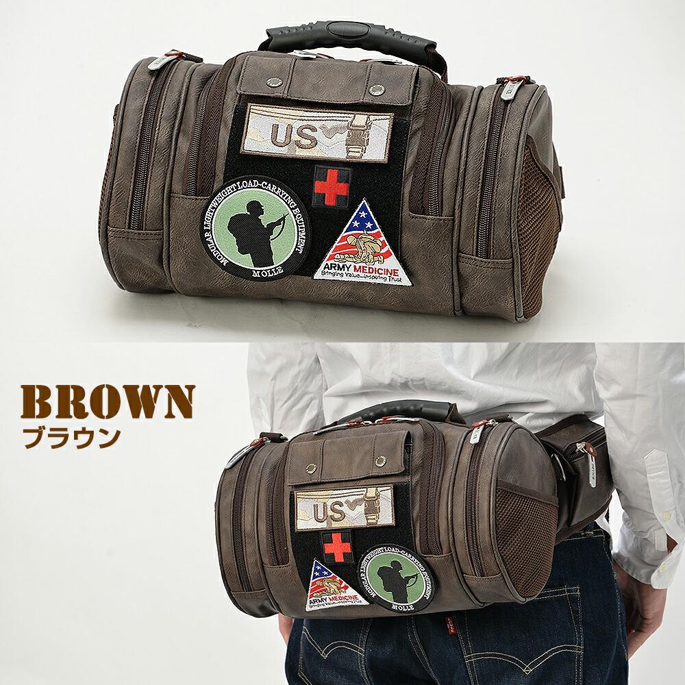 限定|コラボ|リュック|リュックサック|ウエストバッグ|ウエストポーチ|ボストンバッグ|ボディバッグ|送料無料|4way|ミリタリー|バック|鞄