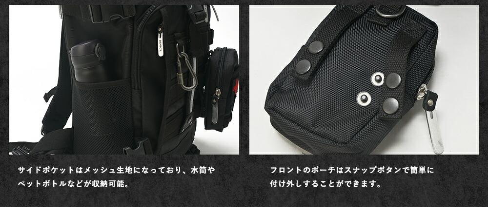 リュック|バックパック|リュックサック|大容量|メンズ|ブランド|DEVICE|アウトドア|軽量|登山|遠足|旅行