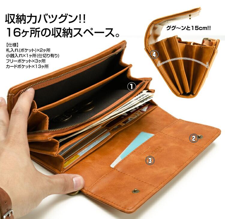 財布|長財布|メンズ|レディース|デバイス|カジュアル|通勤|通学|ブランド|合皮|ヴィンテージ
