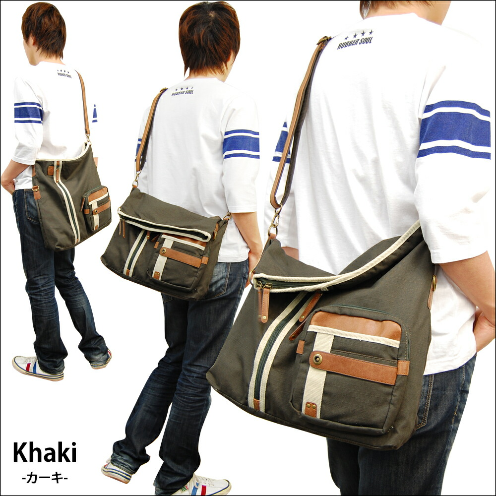 バック,かばん,鞄,ショルダー,ショルダーバッグ,メッセンジャーバッグ,DEVICE,カジュアル,コットン,変わり織り