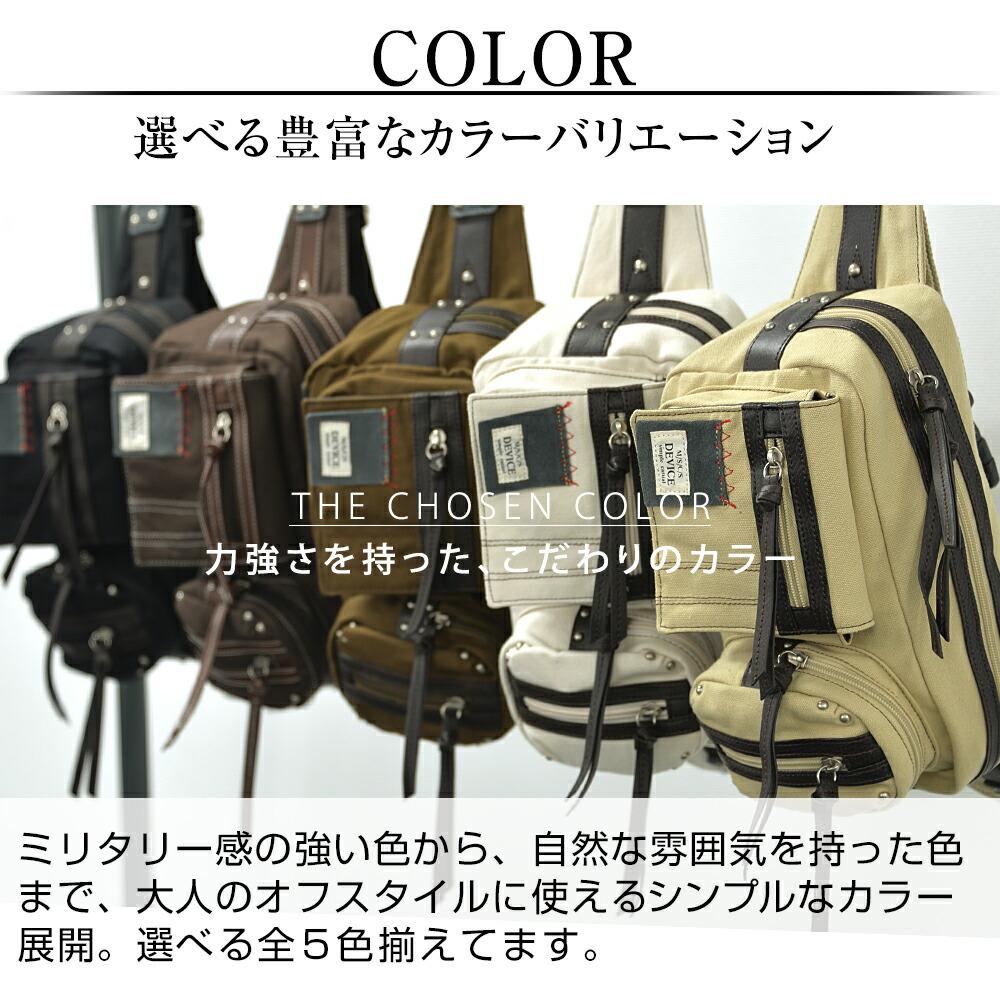 ウエストバッグ,2way,ヒップバッグ,多機能,オシャレ,カジュアル,メンズ,レディース,ボディバッグ,ボディーバッグ