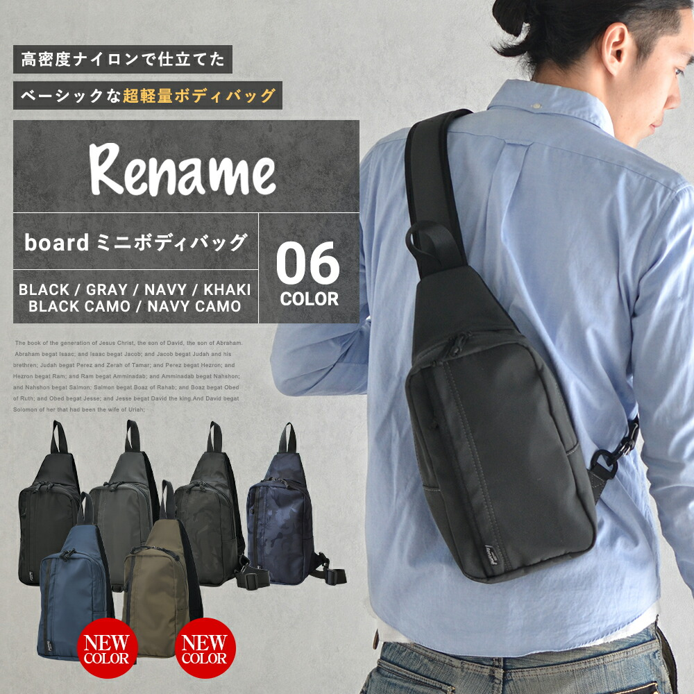 Cross Charm  Bag one shoulder bag outdoor body back brand length ... e96aab6571