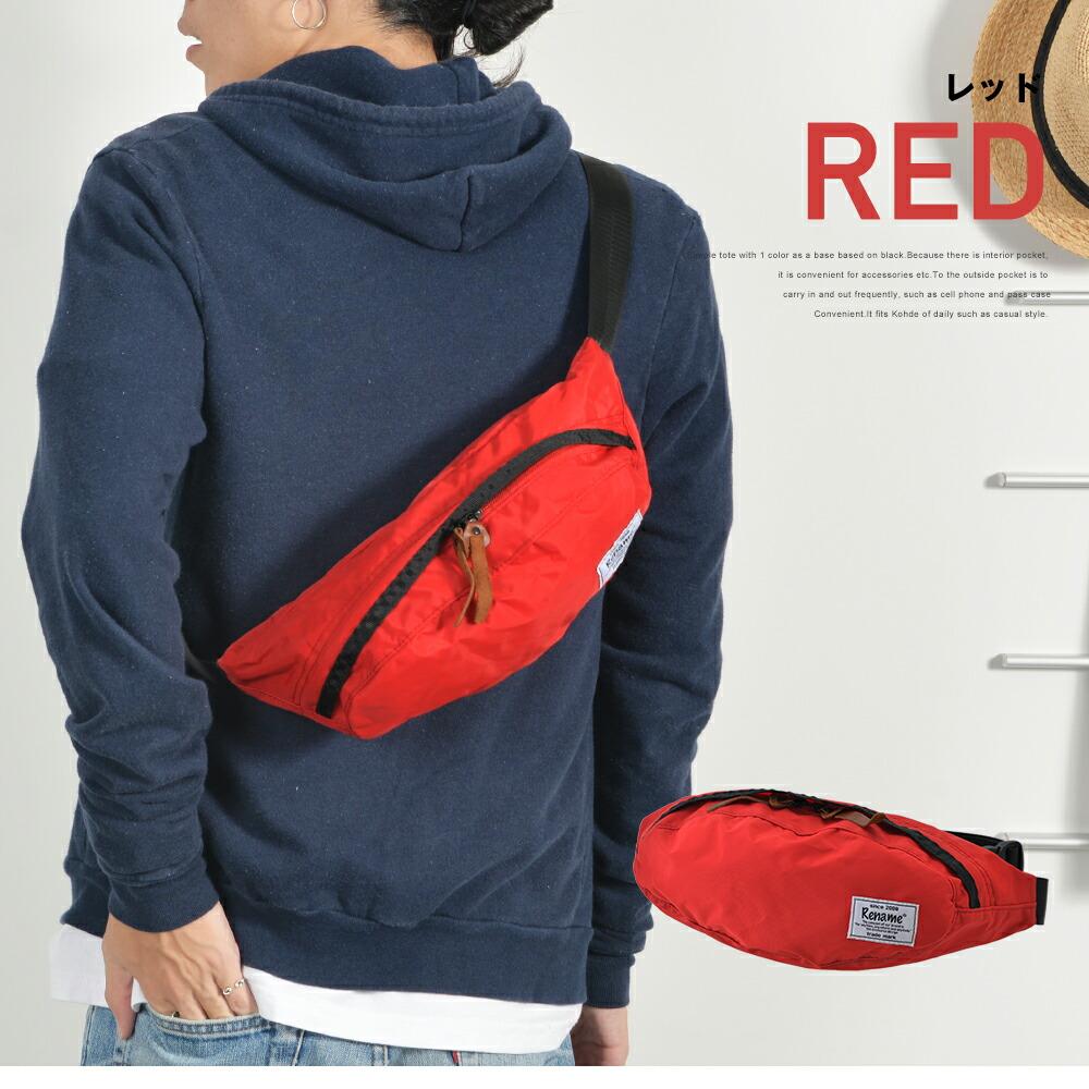 かばん,鞄,バック,送料無料,ボディ,ウエスト,ヒップ,ボディ,リュックサック,本革,メンズ,ユニセックス