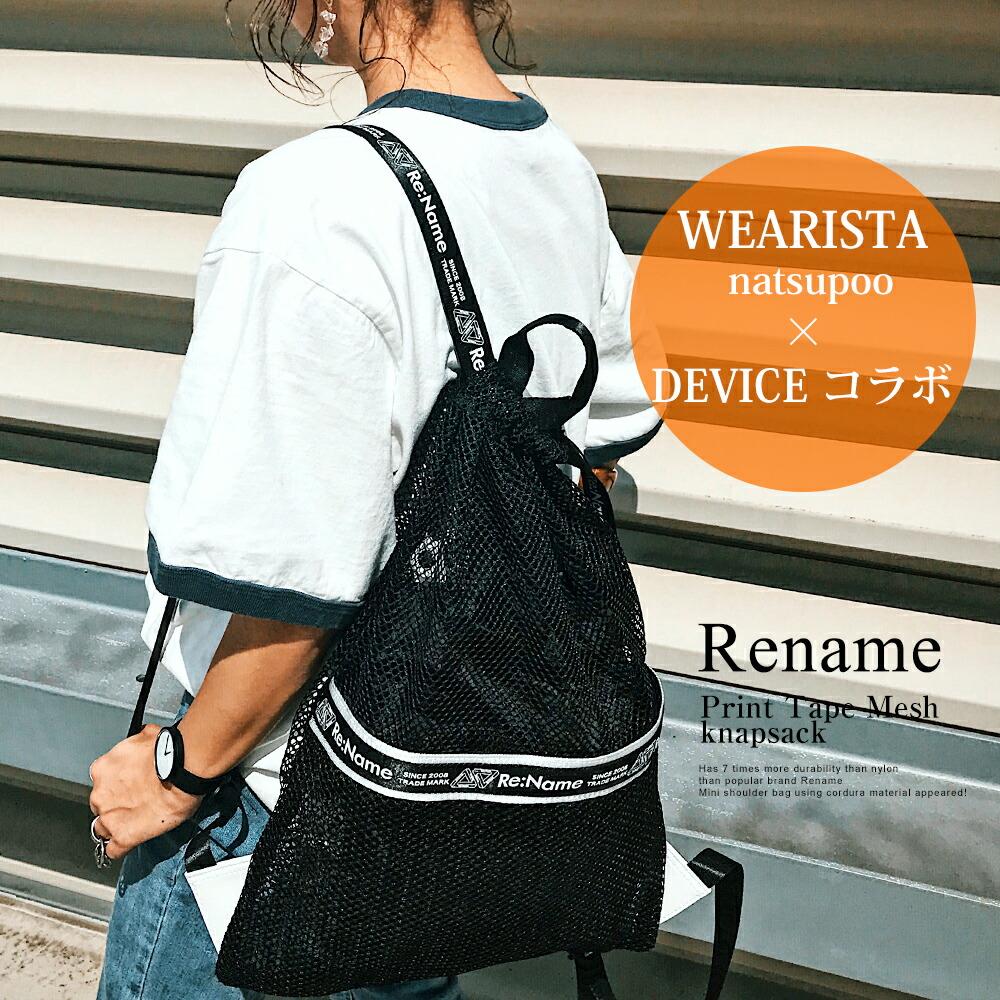 かばん,鞄,バック,送料無料,ボディ,ウエスト,ヒップ,ボディ,リュックサック