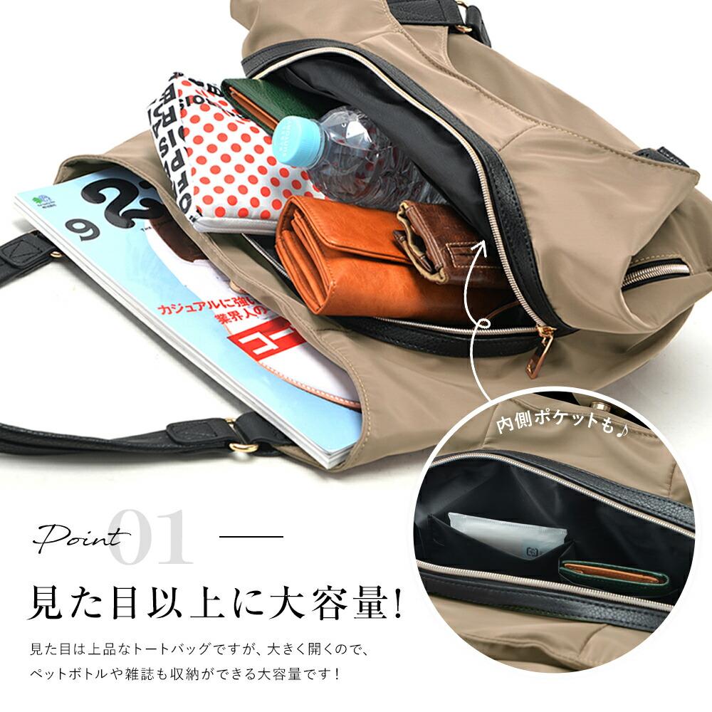 トートバッグ|通勤|通学|シンプル|ブランド|ファスナー付き|横型|合皮|A4|レディース|高校生|大学生|ママバッグ|マザーズバッグ