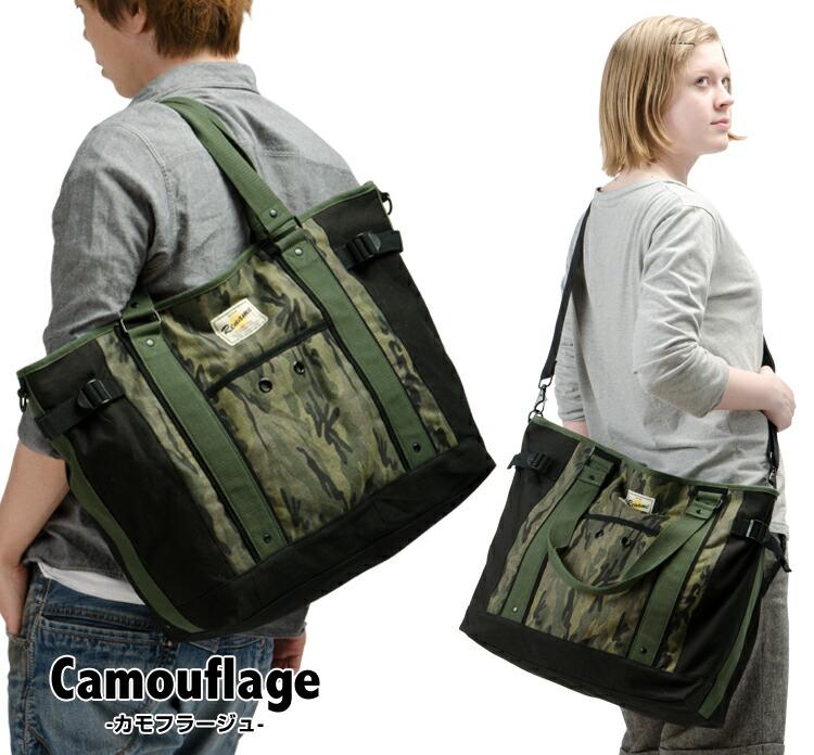 トートバッグ,ショルダーバッグ,2way,帆布,通学,バック,鞄,自転車バッグ,ユニセックス,ブランド,リネーム