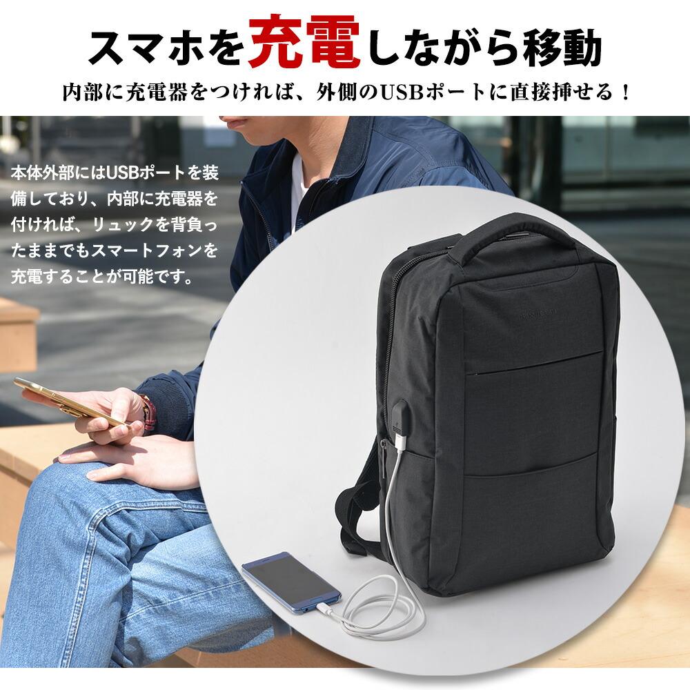 リュック ビジネスバッグ ビジネスリュック バッグ メンズ スクエア リュックサック 通勤 通学 シンプル A4 大容量