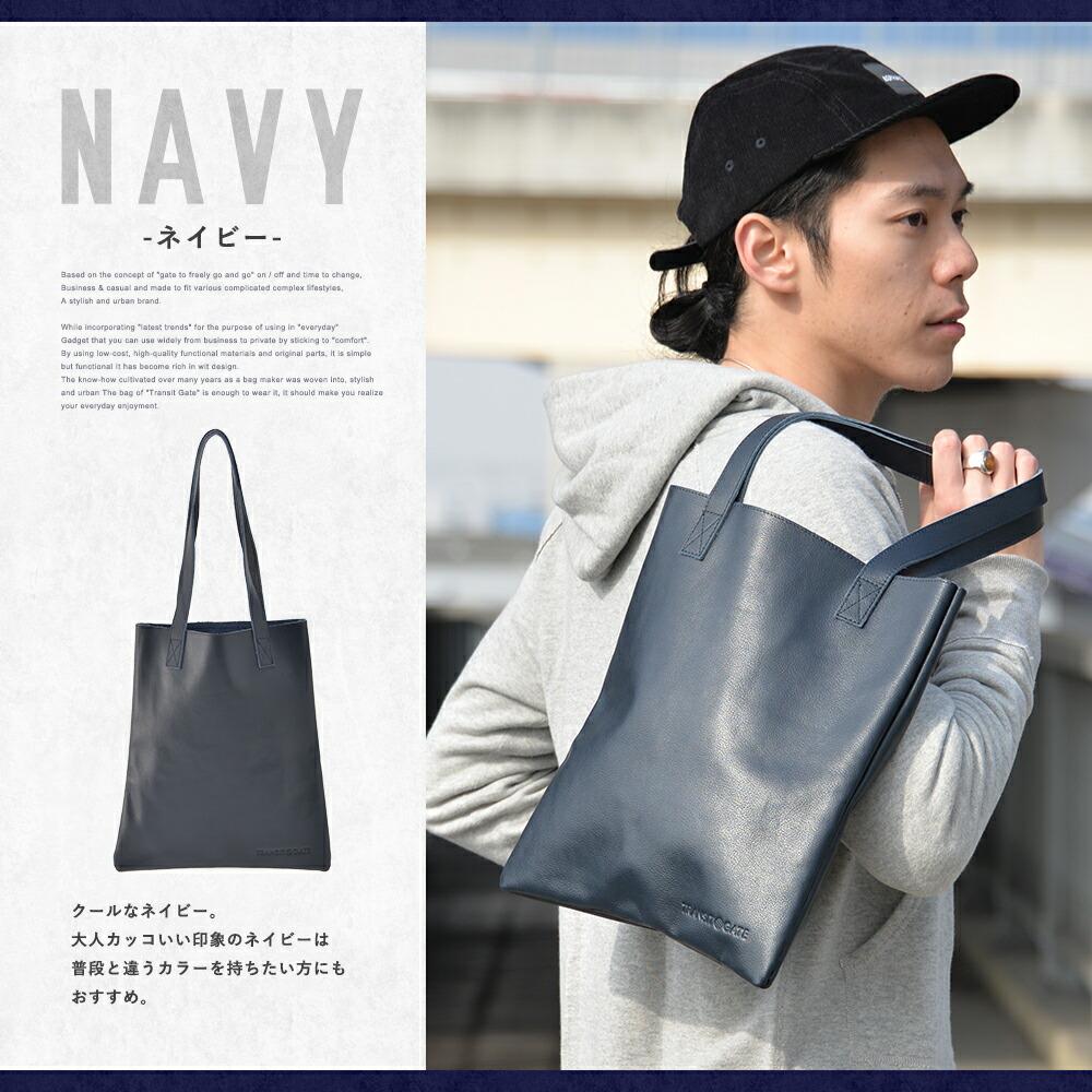 ビジネスバッグ|ショルダーバッグ|トートバッグ|小さめ|メンズ|ブランド|シンプル|ミニ|無地|本革|レザー