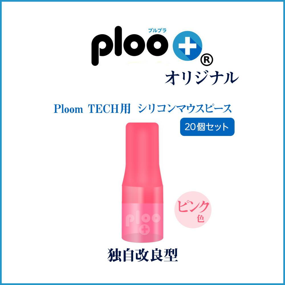 特別価格!オリジナルマウスピース(ピンク)