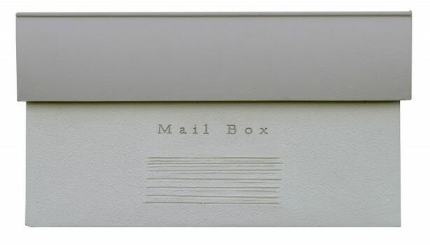 郵便ポストクレア-U(ホワイトベージュ)