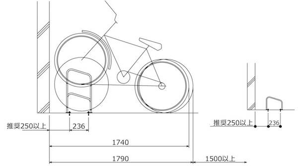 サイクルラックの寸法図