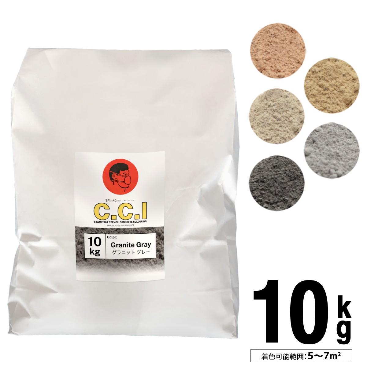 色粉10kg