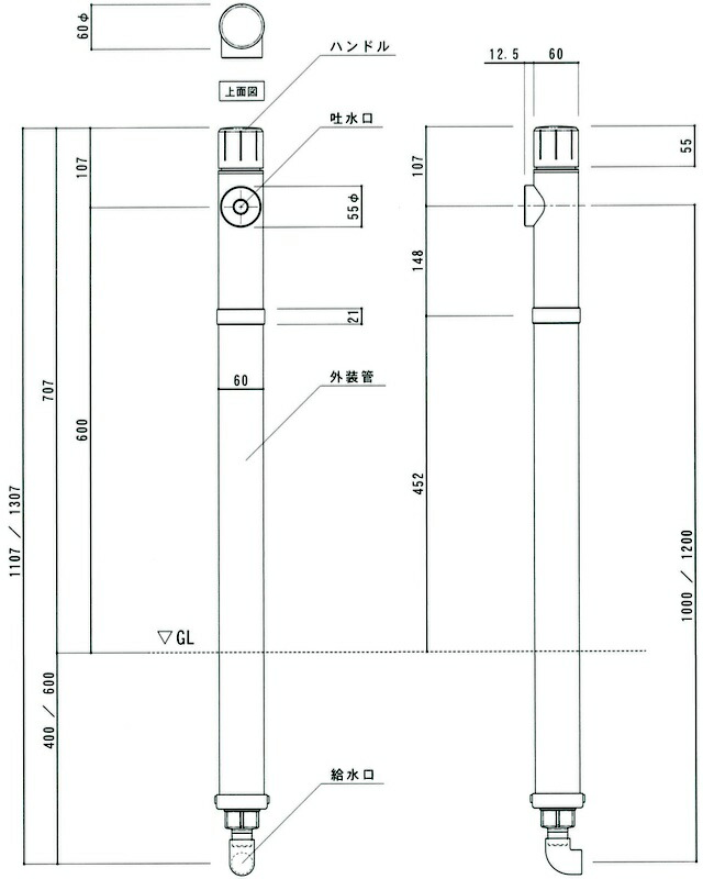 立水栓タクトのサイズ